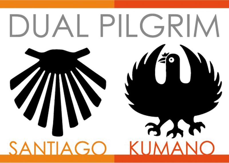 04 Dual_pilgrim_logo