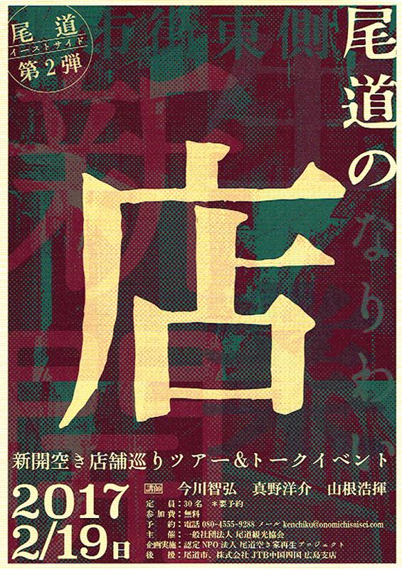 dossier-hiroshima07
