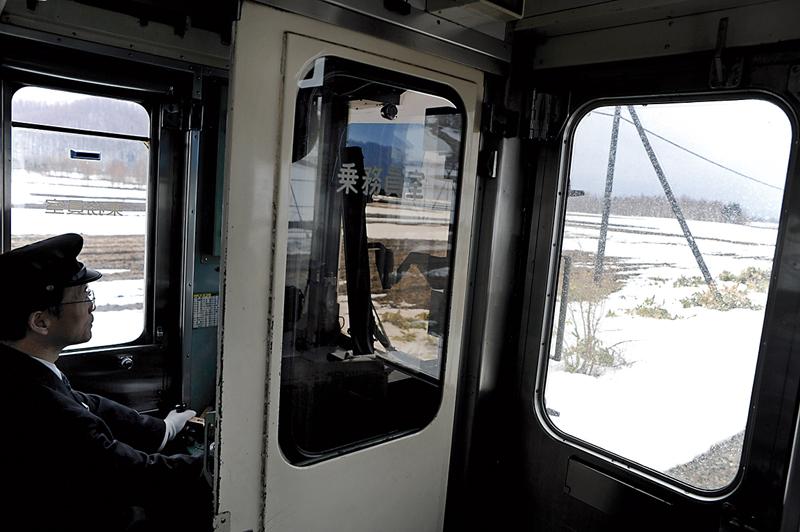 Ligne de train Senmo