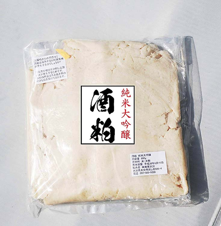 sakekasu-paquet-zoomjapon84
