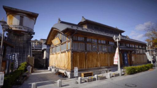 NHK WORLD JAPAN - Magical Journey, Fukushima - house