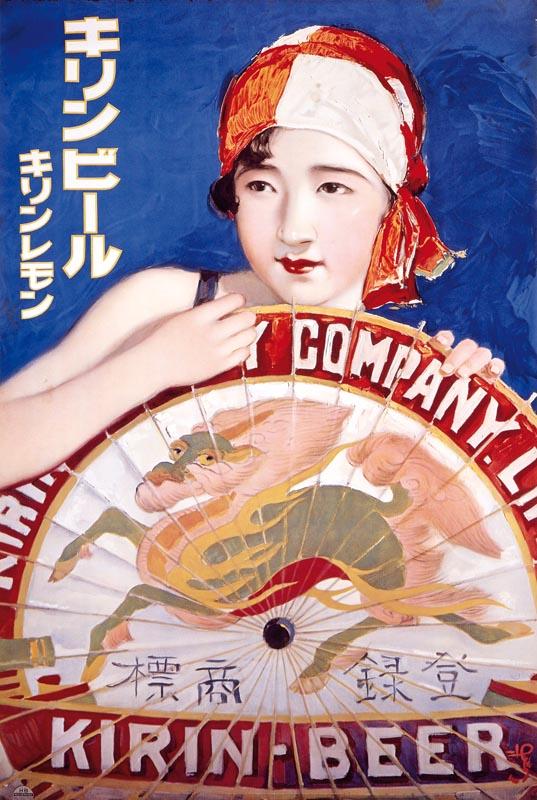 kirin-affiche-biere-zoomjapon104
