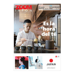 zoom_japon_1_te