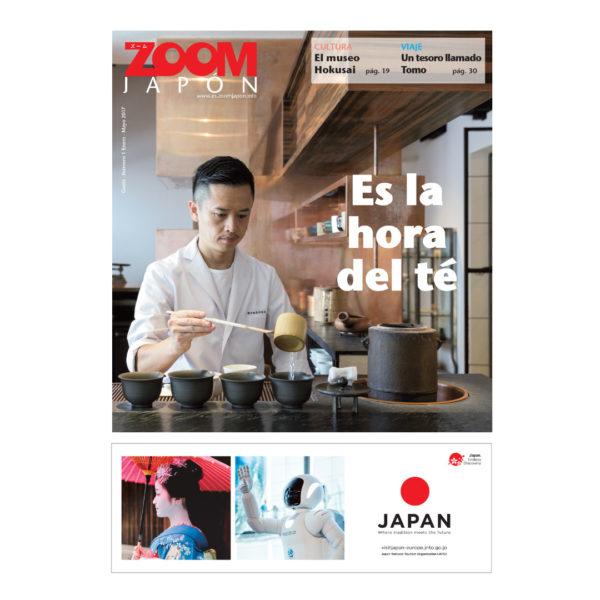 zoom_japon_1_te