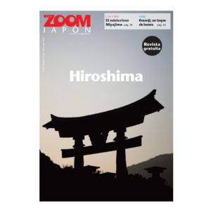 zoom_japon_2_hiroshima