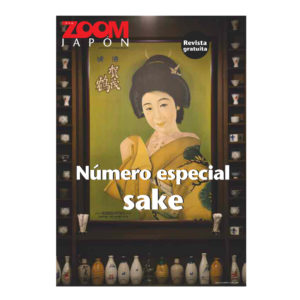 zoom_japon_6_sake