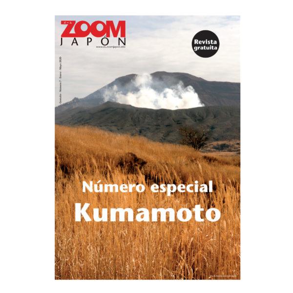 zoom_japon_7_kumamoto
